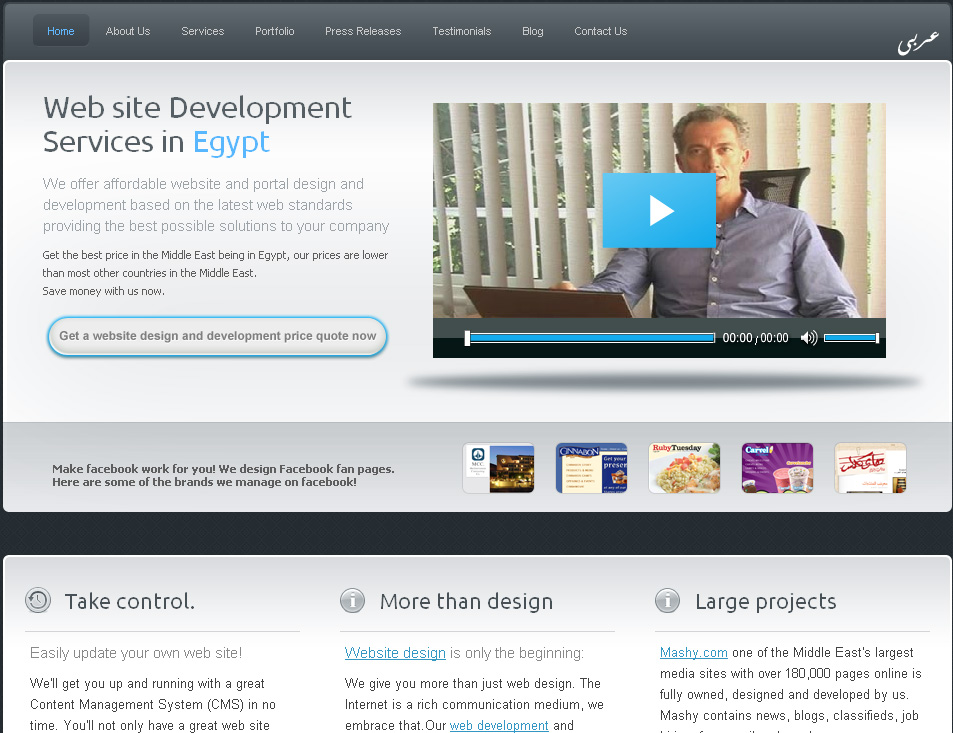 website design companies in egypt